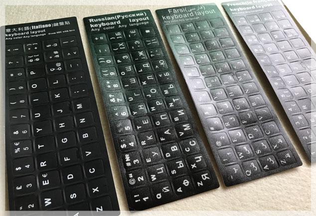 Custom Keyboard Stickers