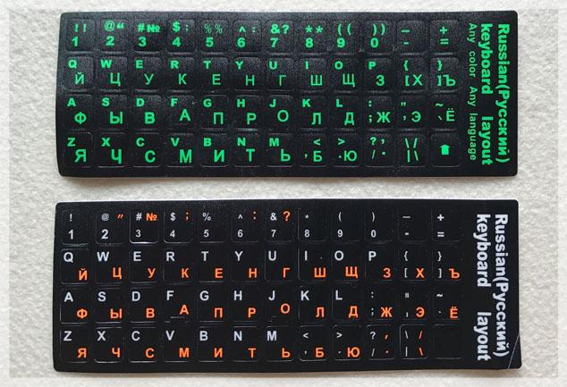 Fluorescent Keyboard Stickers