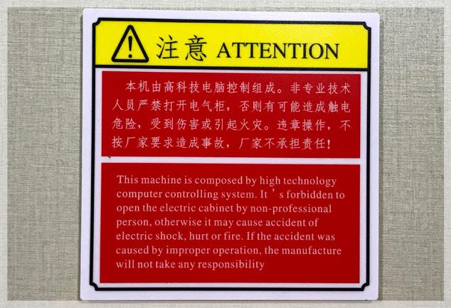 Lexan Hazard Warning Labels